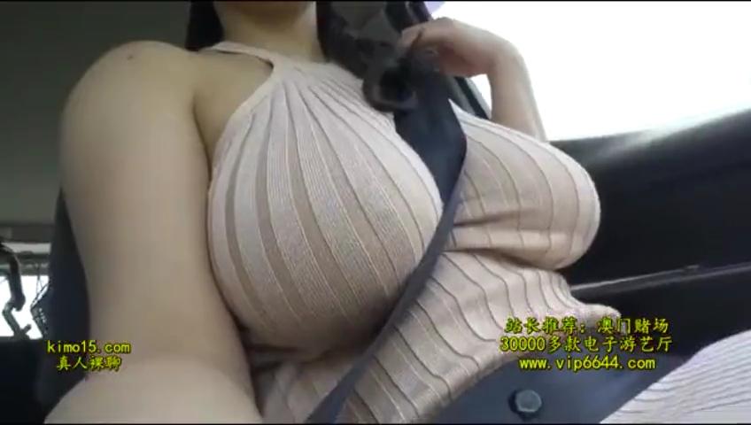 地味子_巨乳_メガネ女子_adaruto動画01