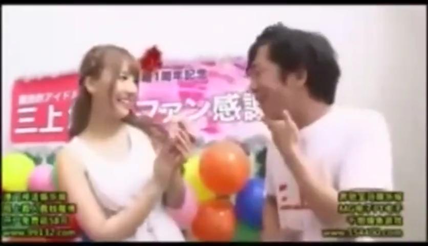 三上悠亜_ファン_セックス_adaruto動画01