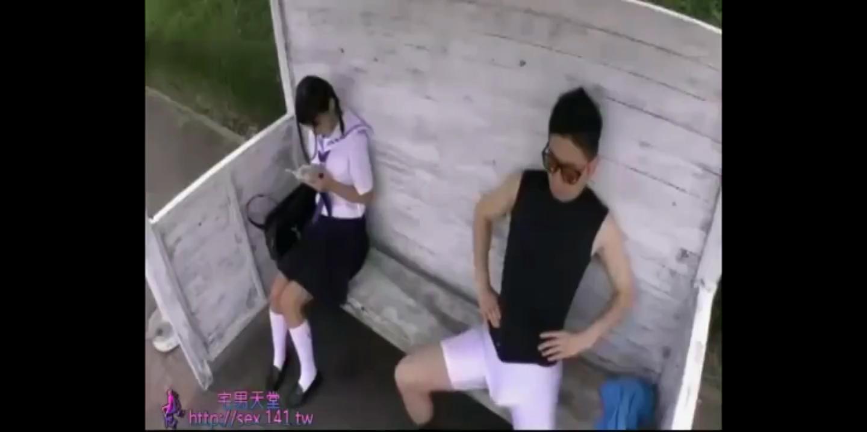 パイパン_JK_青姦_中出しセックス_adaruto動画01