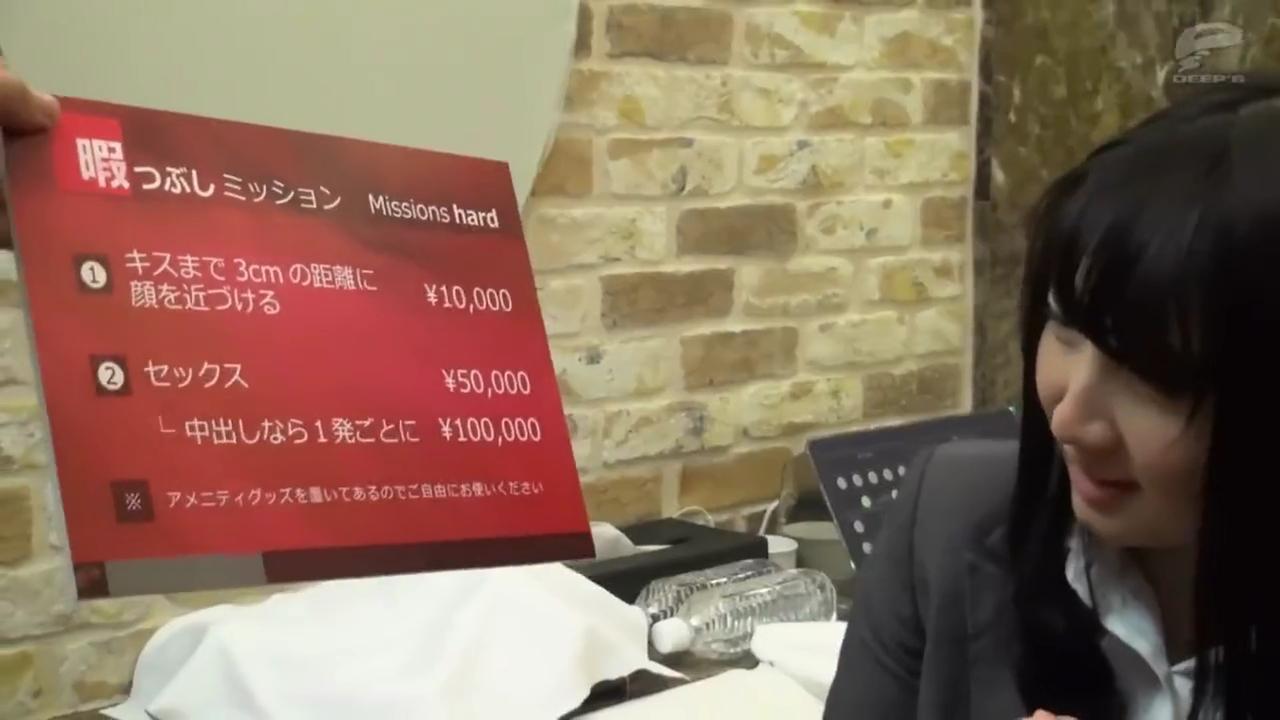 男女モニタリング_OL_連続中出しセックス_adaruto動画01