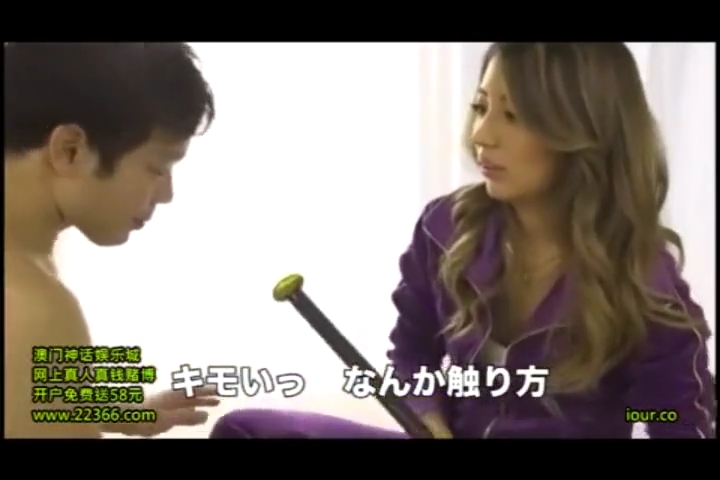 ヤンキーギャル_挙動不審男性_セックス_adaruto動画01