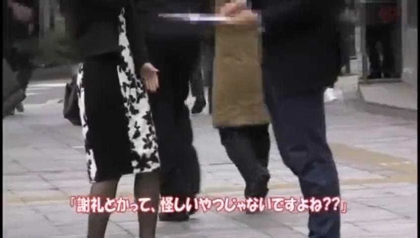 セレブ人妻_ナンパ_中出しセックス_adaruto動画01