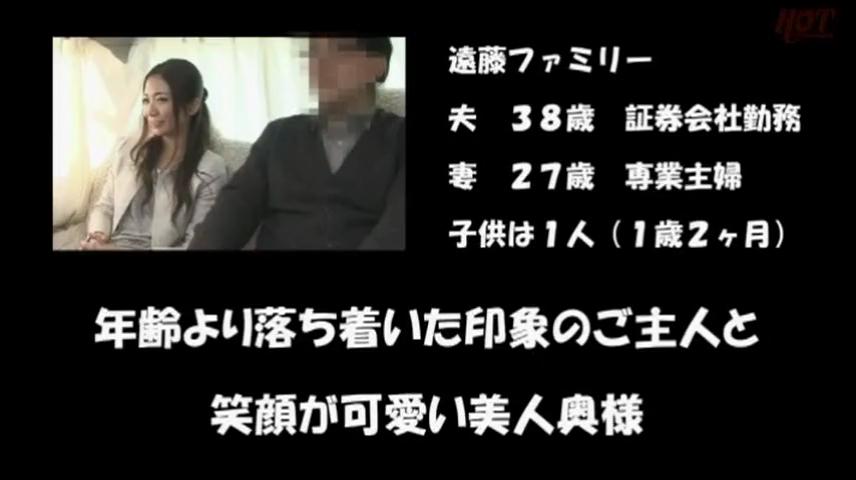 妻_夫の前で_寝取られ_adaruto動画01