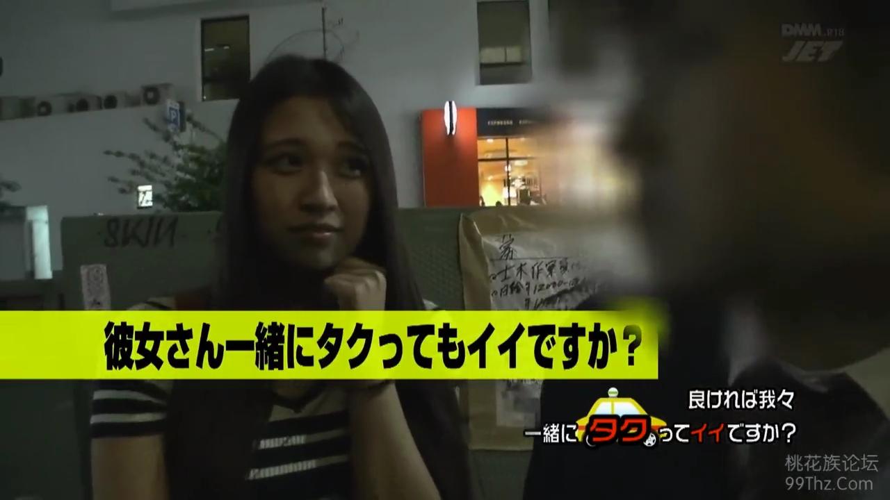 終電カップル_自宅でハメ撮り_潮吹きセックス_adaruto動画01
