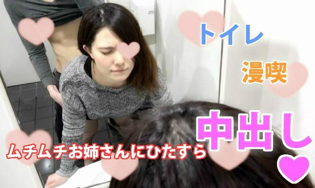 【個人撮影】みわこ25歳 中出し専用!ムチムチお姉さんにひたすら中出し!