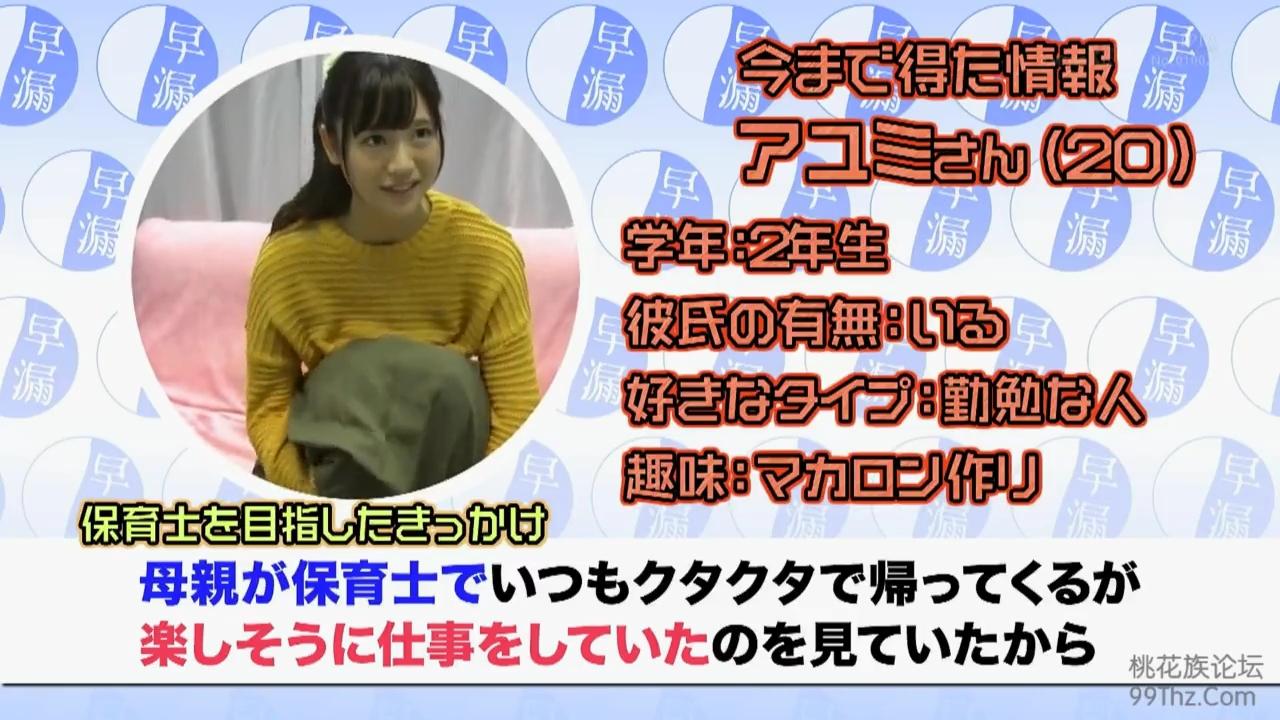 保育士_マジックミラー号_早漏男_adaruto動画01