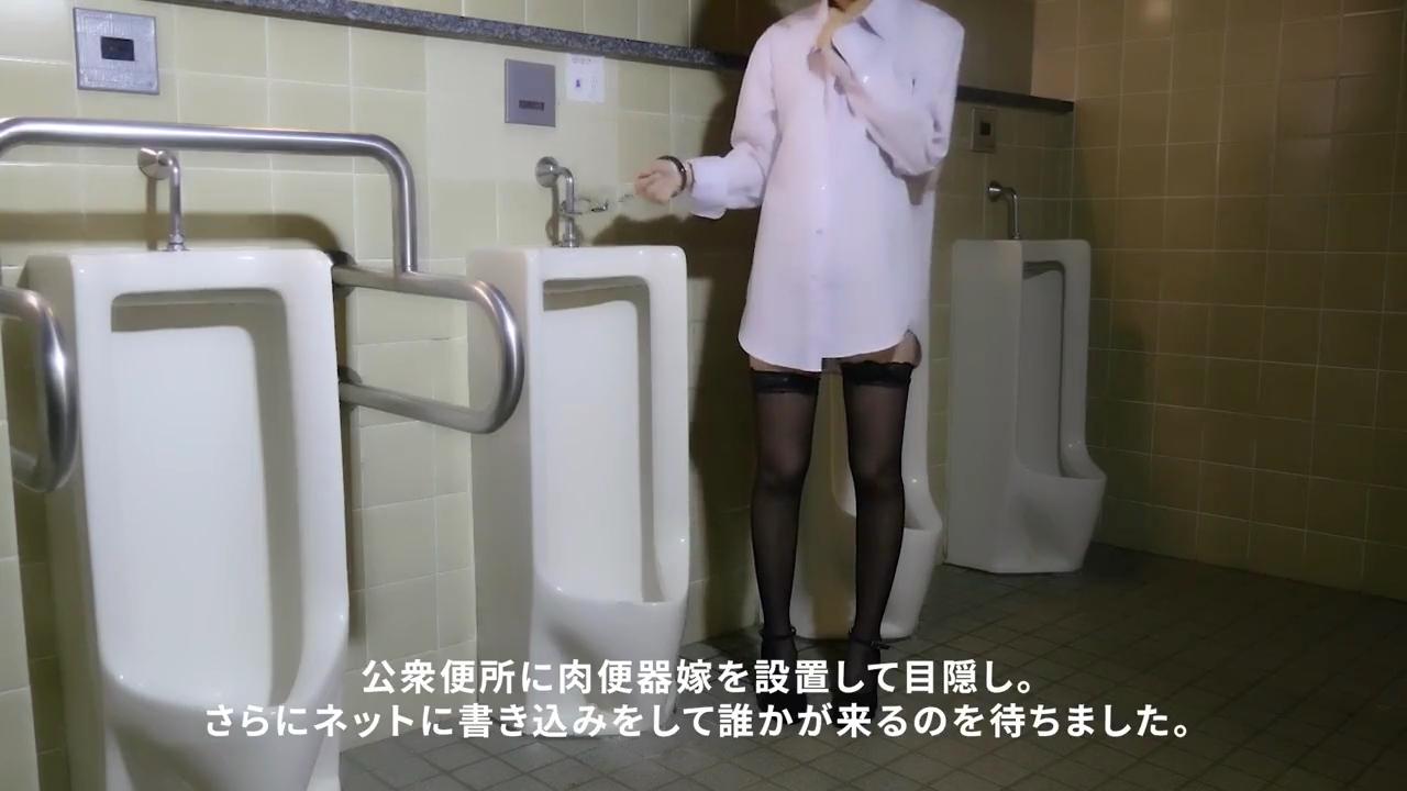 素人_無修正_公衆トイレ_乱交中出し_adaruto動画01