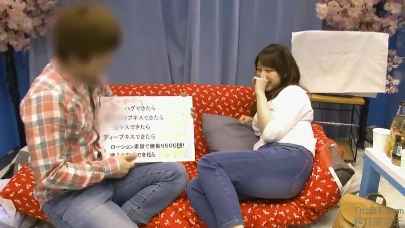 ほろ酔い_女子大生_マジックミラー号_adaruto動画01