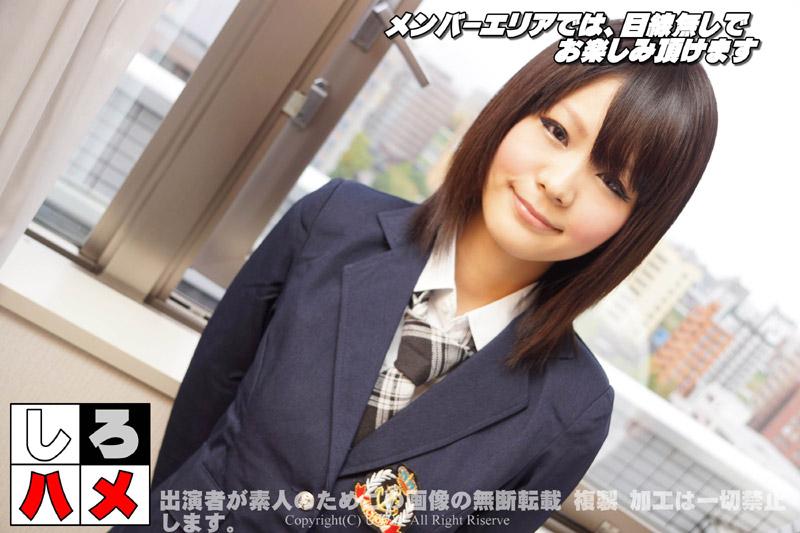 しろハメ 素人りお(20)